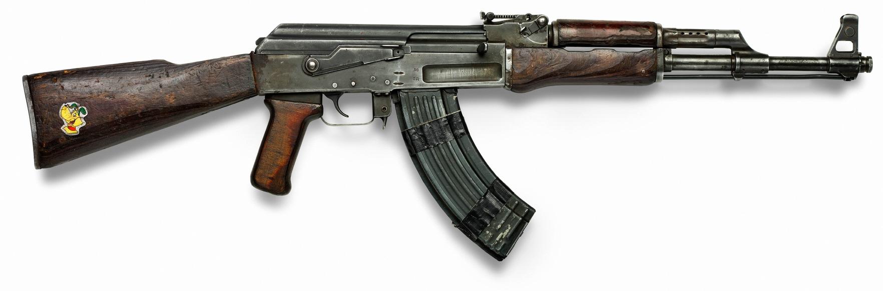 Resenha da Arma AK-47