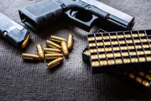 Como adquirir uma arma de fogo legalmente?